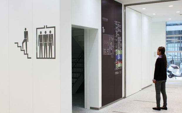 甲府新庁舎 | 甘利デザイン事務所
