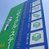 鈴健興業株式会社CI・VI