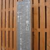 日田市民文化会館